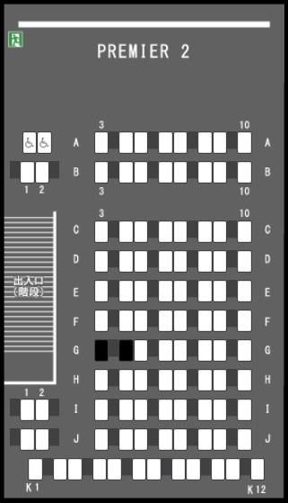 TOHOシネマズ名古屋ベイシティの予備席scpr2