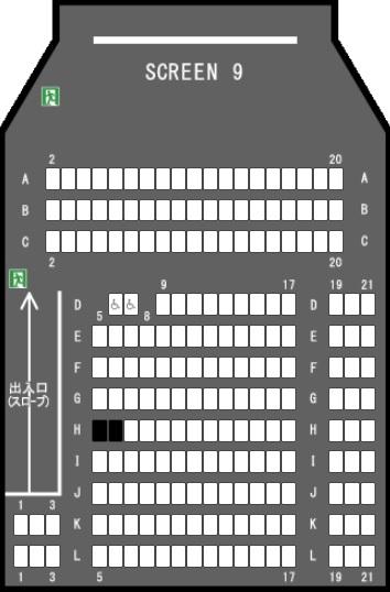 TOHOシネマズららぽーと磐田の予備席sc09