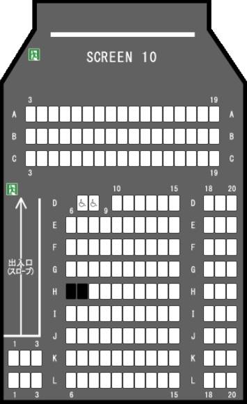 TOHOシネマズららぽーと磐田の予備席sc10