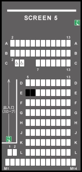 TOHOシネマズ橿原の予備席sc05