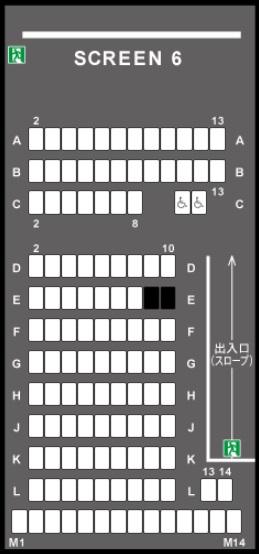 TOHOシネマズ橿原の予備席sc06