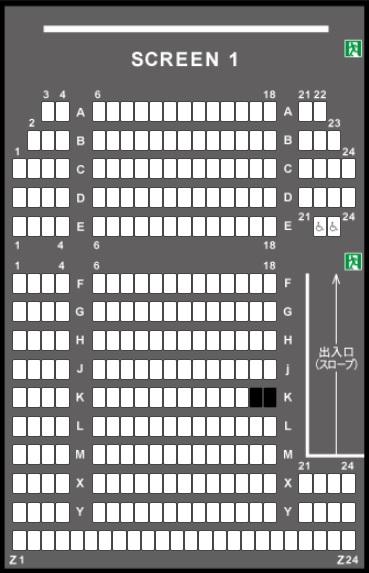 TOHOシネマズ二条の予備席sc01