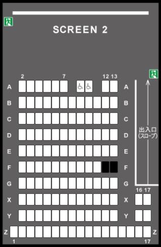 TOHOシネマズ二条の予備席sc02