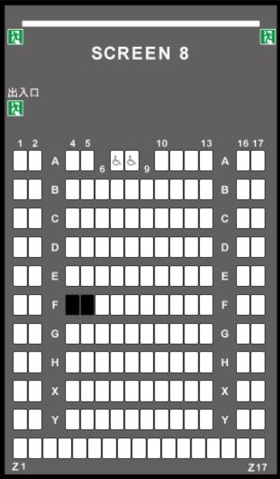 TOHOシネマズ二条の予備席sc08