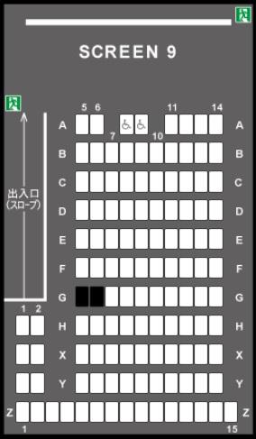 TOHOシネマズ二条の予備席sc09