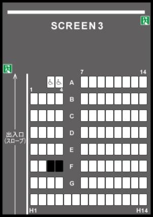 TOHOシネマズなんばの予備席sc03
