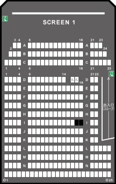 TOHOシネマズ西宮OSの予備席sc01
