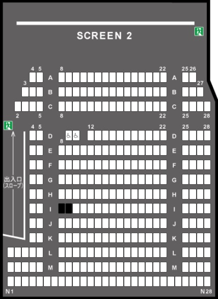 TOHOシネマズ西宮OSの予備席sc02