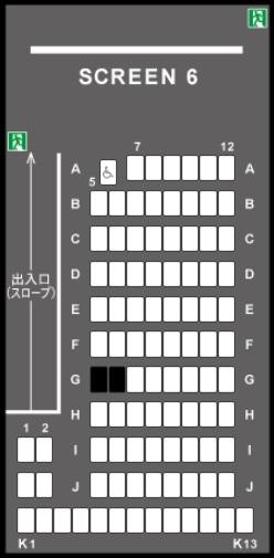 TOHOシネマズ西宮OSの予備席sc06