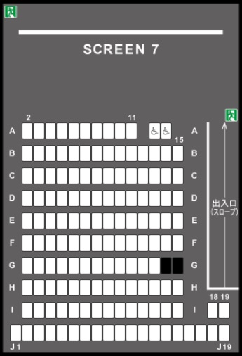 TOHOシネマズ西宮OSの予備席sc07