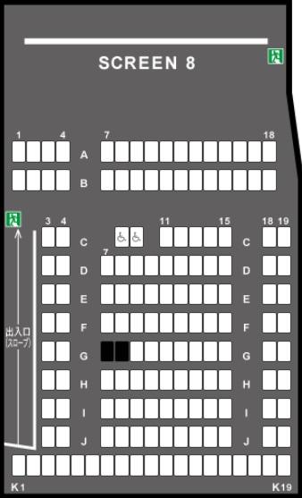 TOHOシネマズ西宮OSの予備席sc08