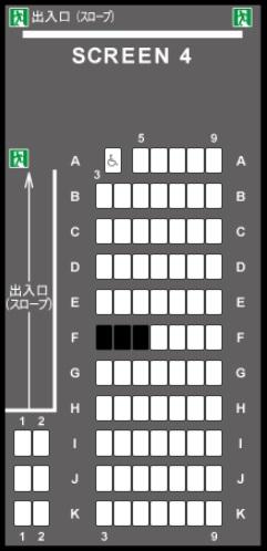 TOHOシネマズ鳳の予備席sc04