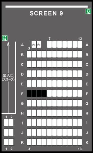 TOHOシネマズ鳳の予備席sc09