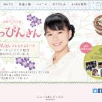 NHK連続テレビ小説「べっぴんさん」観てます。