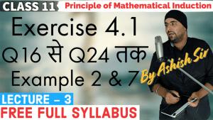 PMI Lecture 3