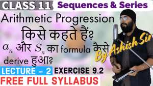 Sequences and Series Lecture 2
