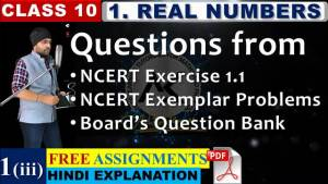 Real Numbers Lecture 1 Part 3