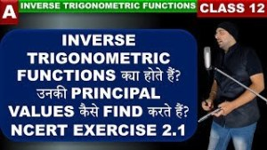 Exercise 2.1 Inverse Trigonometric Functions Class 12 Maths (OLD)