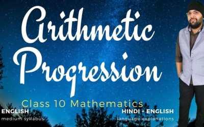 Ch05. Arithmetic Progression – 1Y