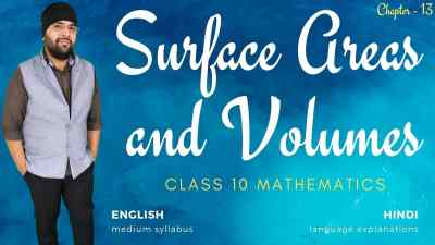 Surface areas and volumes course 1200px
