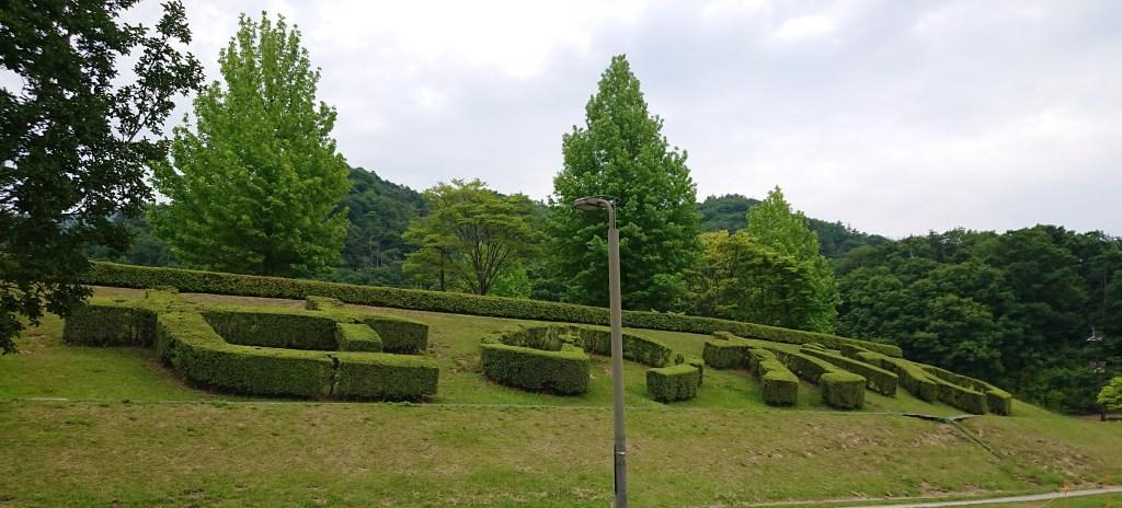 広島 瀬野川公園
