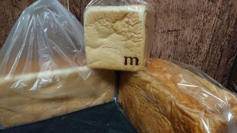 高級 食パン にし かわ