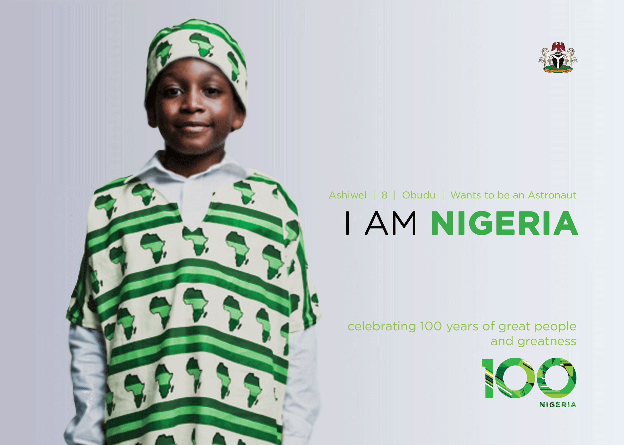 Ashiwel I am Nigeria at 100