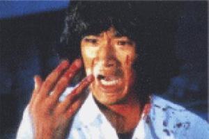 松田優作 なんじゃこりゃ