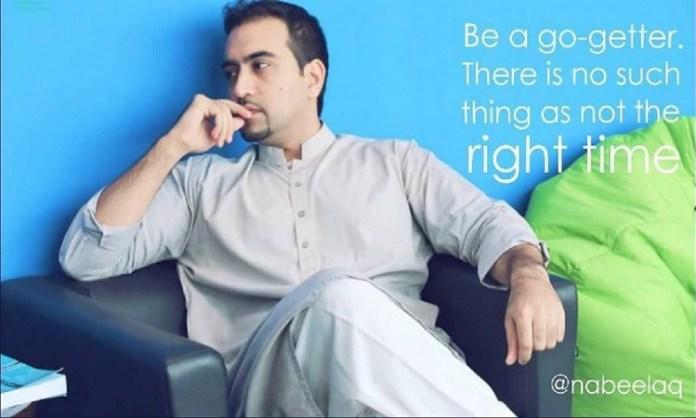 Nabeel A. Qadeer - ASH KNOWS