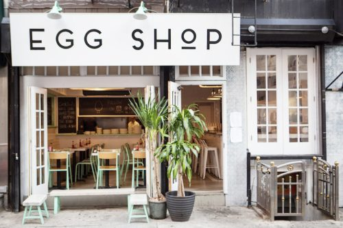 New York City Guide by Ashley Hodges of Ashley Terk // NYC breakfast // egg shop // nyfw // 2017 // travel guide - New York City Guide, Where to Stay, Eat and Visit featured by popular Los Angeles travel blogger, Ashley Hodges