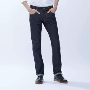 Uniqlo Slim Fit Selvedge Jeans