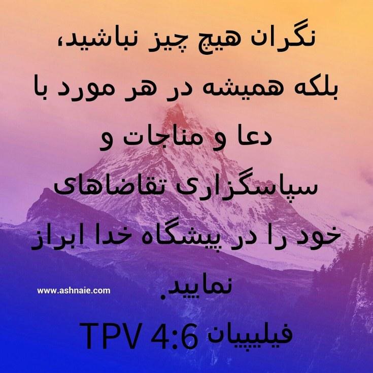 IMG_20180528_223133_265.jpg