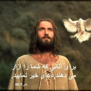 قيام عيسي مسيح