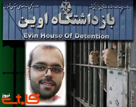 وخامت حال نوکیش مسیحی پس از اعتصاب غذا در زندان