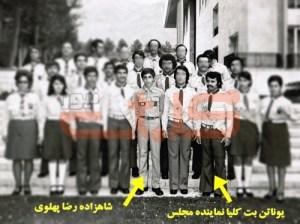 کدام نماینده مجلس شورای اسلامی عضو ستادسازمان پیشاهنگی حکومت پهلوی بوده؟