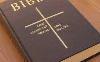 آیا باید به بی اشتباه بودن کتاب مقدس ایمان داشته باشم تا نجات یابم؟