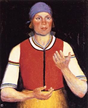 WMNWRCR, 1933