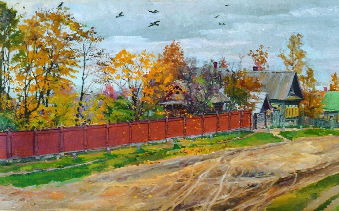 Кострома. Улица / Street in Kostroma. 1888. Oil on canvas, 22 x 36 cm