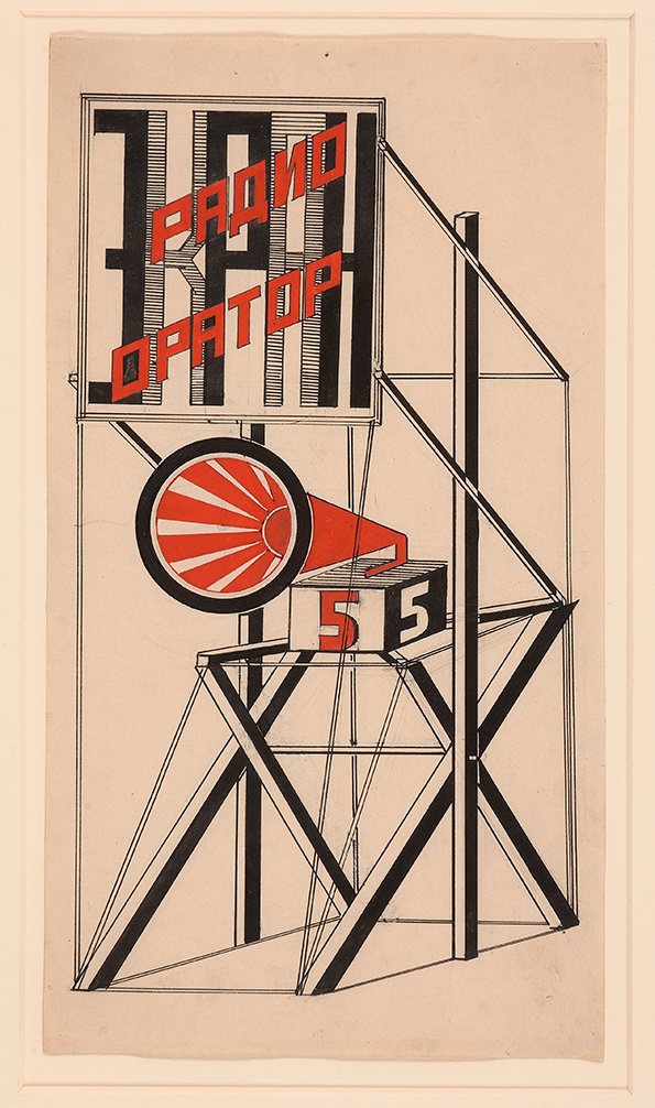 Gustav Klutsis: Design for Loudspeaker No.5 1922. Greek State Museum of Contemporary Art – Costakis Collection, Thessaloniki © ARS, New York and DACS, London 2014