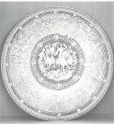 Outram Shield (replica), Henry Hugh Armstead 1862