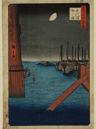 Utagawa Hiroshige: No 4 Yeitai bridge and Tsukuda island Woodblock print© Manchester City Galleries