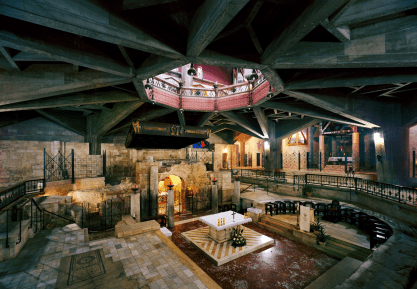 Basilica of the Annunciation, Nazareth, 2014