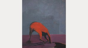 Wild Animal, c.1980. Oil on canvas, 125.5 x 113.7 cm. University of Salford