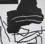 Adjunct, graphite on paper, 2013, 12x12 cm