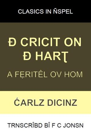 In Ñspel: THE CRICKET ON THE HEARTH, by Charles Dickens