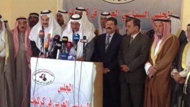 Photo of المجلس العربي في كركوك: وضع المحافظة أفضل بدون البيشمركة