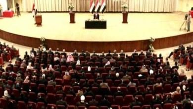"Photo of ""تقسيم""الحقائب الوزارية على المكونات ضمن الكابينة الحكومية الجديدة"