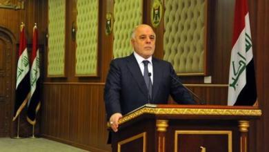 Photo of بالوثيقة.. العبادي يكلف وزيراً بادارة جهاز الامن الوطني وكالة