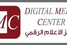 Photo of مركز الإعلام الرقمي: انقطاع خدمة الإنترنت عن مناطق عدة في بغداد