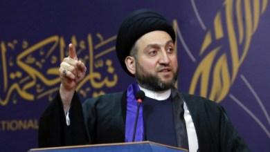 Photo of السيد عمار الحكيم : يحذر من عودة المشهد الأمني الى زمن الانتكاسات التي تجاوزها العراقيون